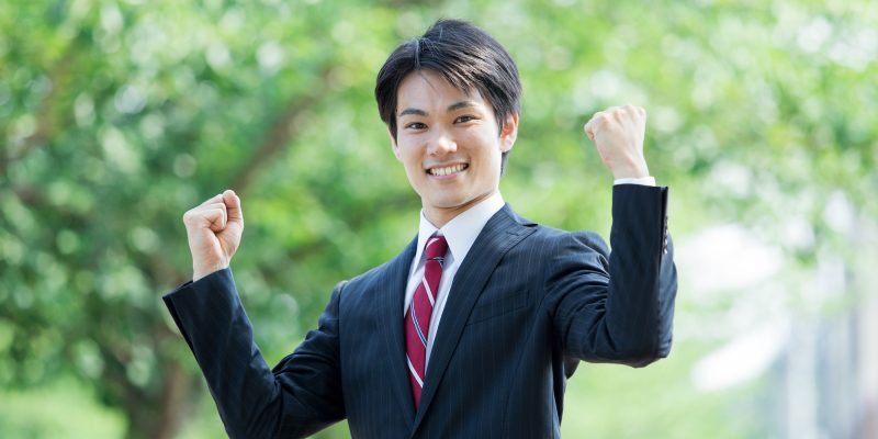 宮城県で利用出来るニート就職支援サイト